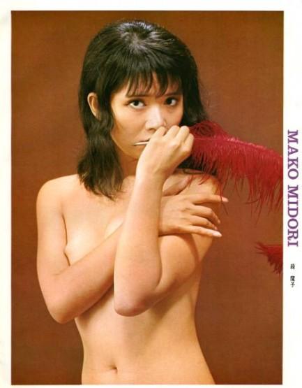 Mako Midori  nackt