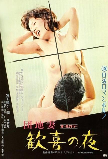 Miyashita  nackt Junko Junko Miyashita