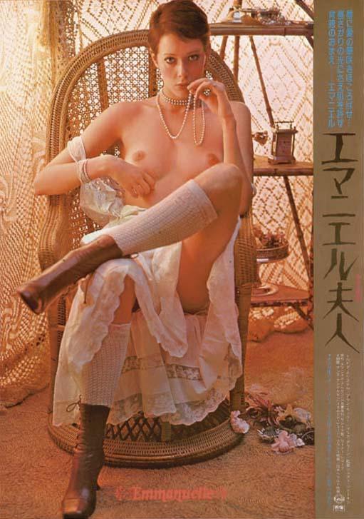 JapanU.S.A.EmmanuelleSylvia Kristelsex symbolnudityposter artcinemaxxx