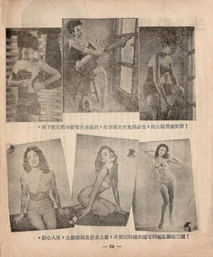 Nackt  Silvana Mangano Modern Lusts: