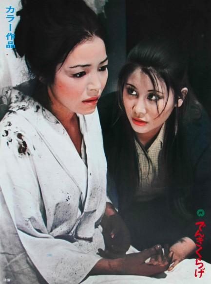 Mari Atsumi