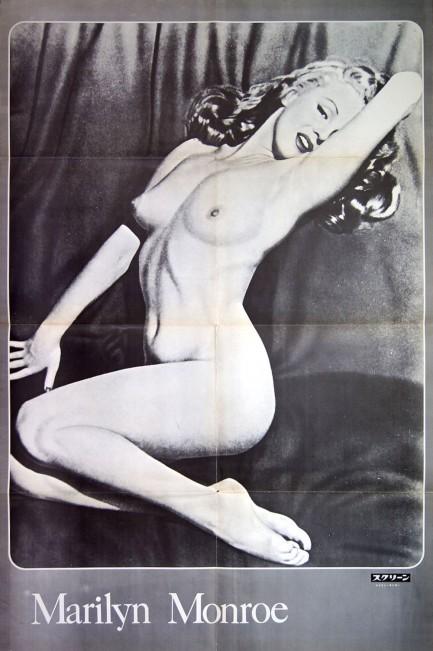 Merilyn Sleazy 86